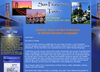 Isolda San Francisco Tours